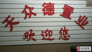 司法局家属院简装套房98平澳博国际娱乐官网正规产权23.9万