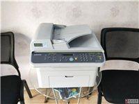 低價轉三星打印復印掃描一體機