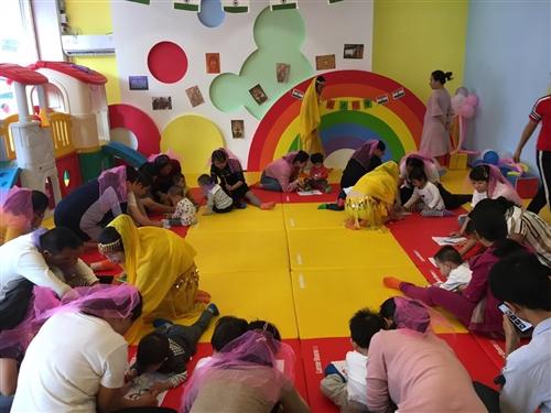 玛尔比恩国际早教中心