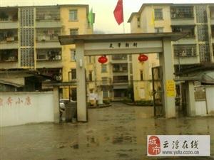 文笔新村3楼4房2厅2阳台132方岀租(个人)
