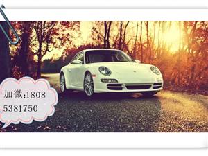 汽车分期最低首付选淘车-0首付买车,送保险包上牌