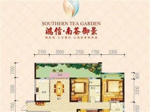 新房:南茶御景精装四房首付分期只需18万