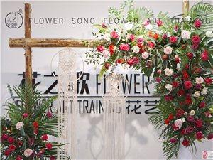 零基础花艺创业培训班,重庆花之歌花艺培训,婚庆花艺