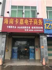 爱华东路一进旺铺招租,旁边有KTv,有超市....