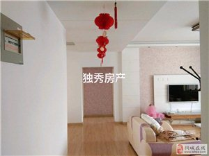 幸福家园3室2厅1卫55万元