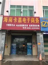 爱华东路一进旺铺招租&#8943