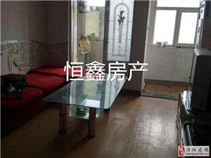 華鑫現代城家具家電齊2室1500元/月