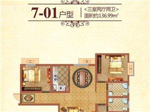 京科龙湾3室2厅1卫66万元