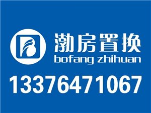 锦湖小区9平简装带家具+空调冰箱667元/月