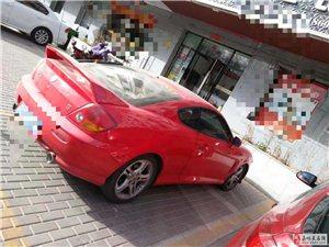 现出售红色酷派轿车一辆