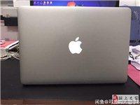 苹果MacBookPro九成新出售
