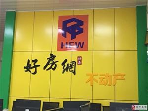 汽车总站旁龙腾小区8X17两层简装225万包过户出售
