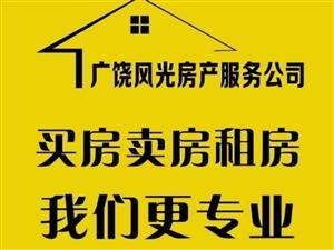 青青家园8楼93平3室2厅1卫999元/月