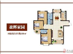 周口盈辉家园3室2厅2卫精装修大房子,拎包入住