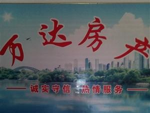 河�r新城【236】3室2�d1�l49.8�f元