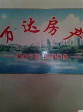 河沥新城【236】3室2厅1卫49.8万元