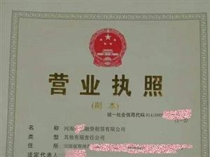 鄭州東區從事汽車融資租賃需注冊哪種類型公司代辦轉讓