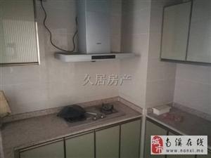 房东急售长江国际3室2厅2卫81万