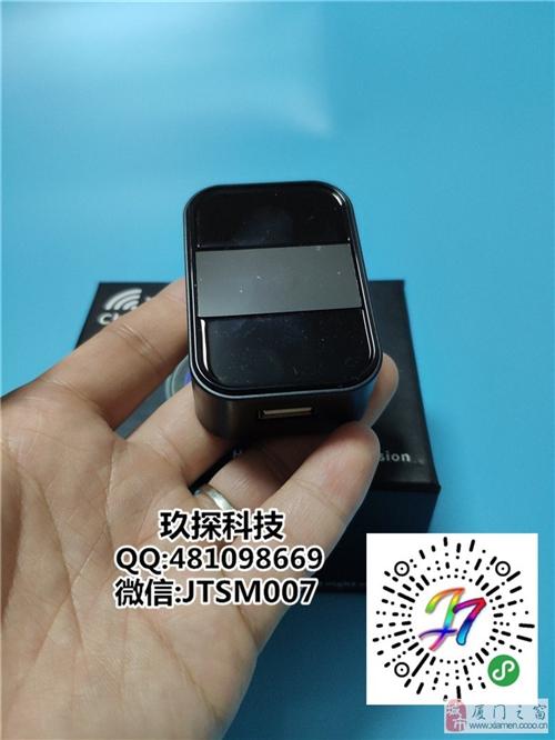 家用無孔4K夜視wm9充電頭智能網絡攝像機看家護