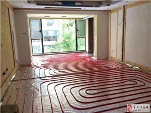 青白江银宏暖通公司,为你打造一个温馨舒适的居家环境!