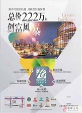 上海汇�巧�活广场【优点缺点分析】【投资价值分析】