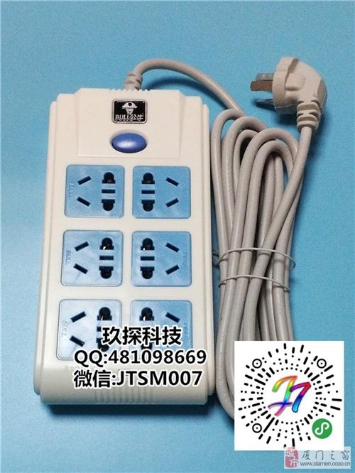 無線WiFi插排插座WiFi監控攝像頭遠程WiF