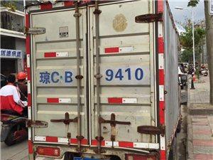 低价转自用小货车 低价,欢迎来电,中介勿扰。
