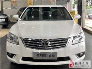 广汽丰田凯美瑞2.4L240G豪华版