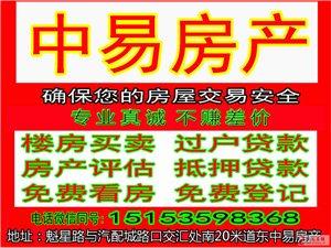 4976丽湖国际城3楼3室2厅2卫72.8万