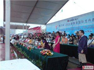 珠海庆典会议会展