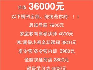 凹凸个性教育 | 齐河教育界锦鲤来了!36000元