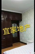 正街东二2室1厅1卫14.5万元