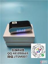 Z10高清1080P夜视远程wifi闹钟摄像机
