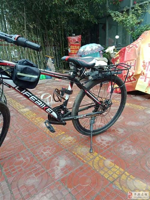 出售二手自行车一辆(山地车)