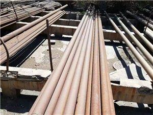 破产出售电厂存货(钢管、配件等)