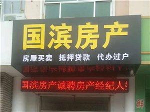 天元·皇家公馆3室2厅1卫120万元