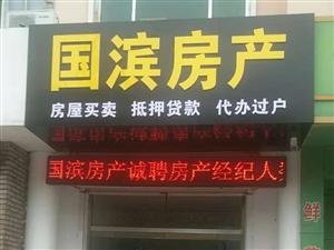 天元上东城3室1厅1卫64万元