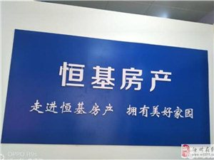 国际福地大三室中高层电梯房急售