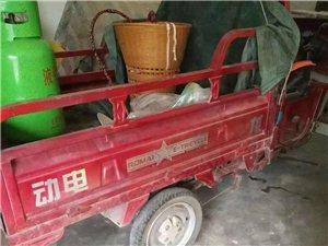 油电两用三轮车低价出售