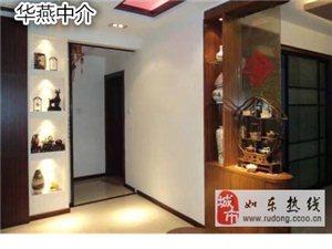 华燕中介东大公寓4楼120平89万精装拎包入住