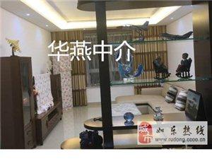 华燕中介中央广场4楼127平116.8万豪装