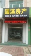 天元上东城3室1厅79万元