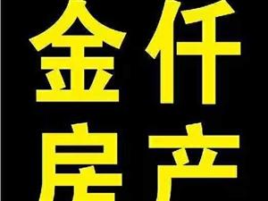 临泉・碧桂园3室2厅1卫1250元/月