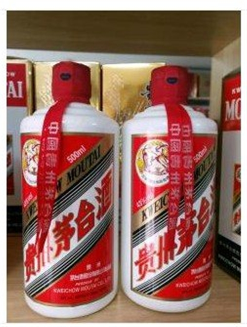 濱城回收茅臺酒五糧液紅酒冬蟲夏草禮品回收銀座卡中百
