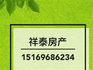 阳光花园3楼95平2室1厅1卫62万元双证