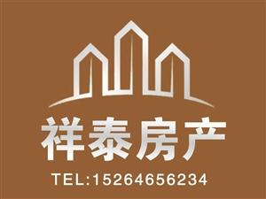 苏桥新居1楼87平南北通透带储藏室52万包改名