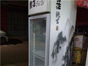 出售二手冰箱冰柜展示柜空调洗衣机