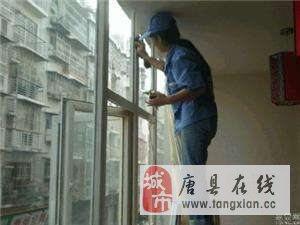 誠成保潔專業擦玻璃、清洗太陽能