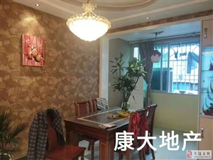 龙王沟3室2厅2卫52万元