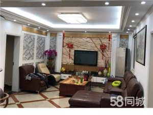 华燕中介中央广场带电梯7楼127平118万豪装